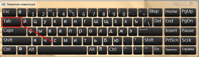 Горячие клавиши в ворде