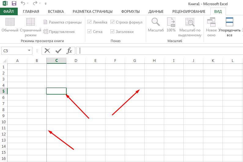 Выделить фрагмент таблицы