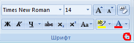 Как в Word сделать большие буквы маленькими