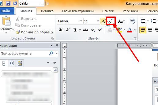 Как в файле Word установить шрифт - скачать, изменить