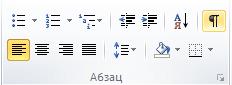Как в Worde сделать подпись от руки, электронную подпись