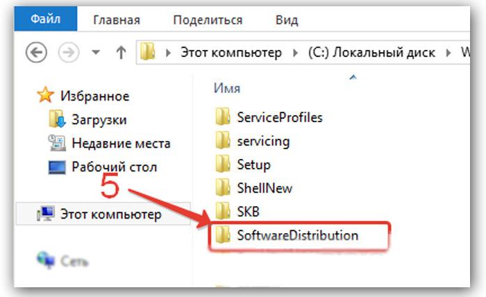 0x80070002 код ошибки в Windows 7, как исправить?