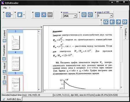 Бесплатные читалки для компьютера с Windows и Андроид