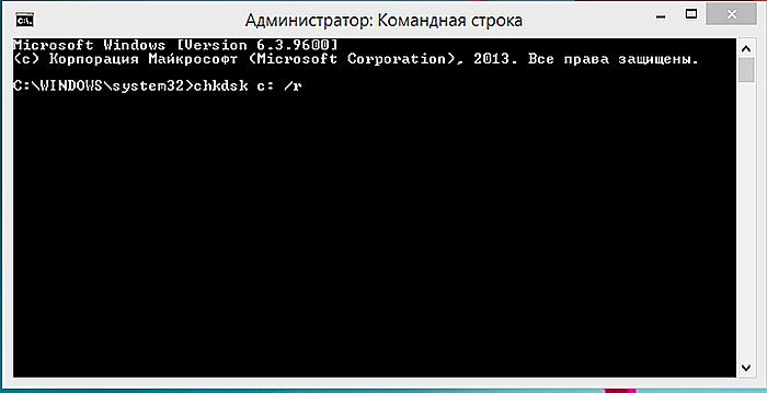 Bootrec fixboot отказано в доступе