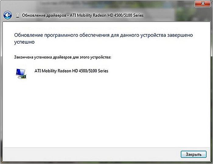 Черный экран при загрузке Windows 7,10