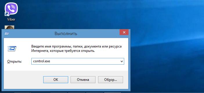 CRITICAL PROCESS DIED Windows 10, как исправить?