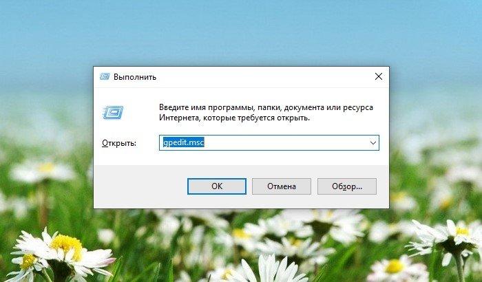 Диск защищен от записи, как снять защиту с USB флешки
