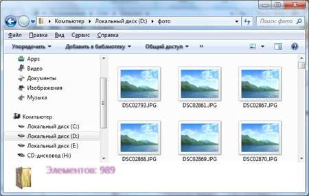 Эскизы изображений в Windows 7