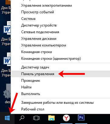 Файл hiberfil.sys: что это, зачем он нужен, и можно ли удалить