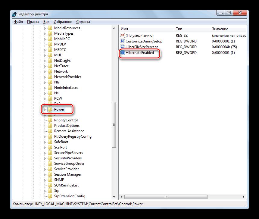 Hiberfil sys что за файл и как удалить Windows 7
