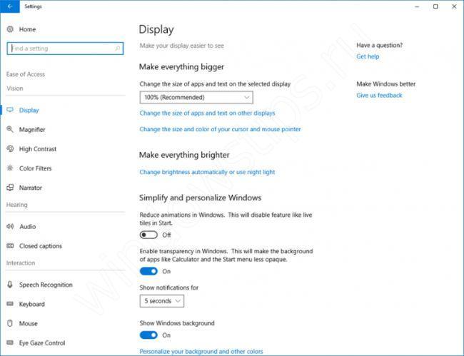 Инсайдеры, новая сборка Windows 17035 для ПК Fast Ring