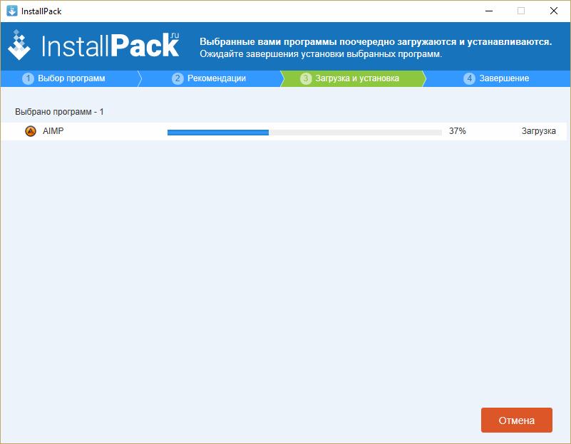 InstallPack: удобная пакетная загрузка программ для Windows