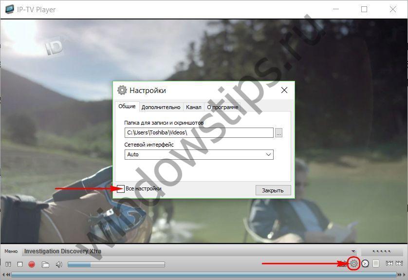 IP-TV Player: Настройка и возможности