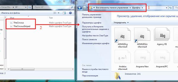 Как добавить новые шрифты в Windows XP, 7, 8 и 10