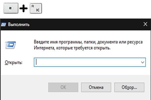 Как форматировать флешку, если она не форматируется