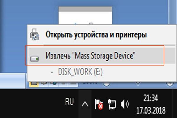 Как на компьютере открыть флешку