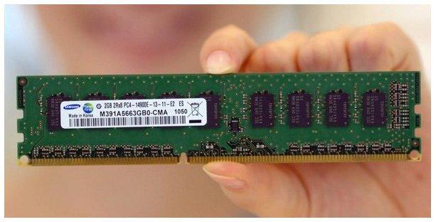 Как на компьютере увеличить память