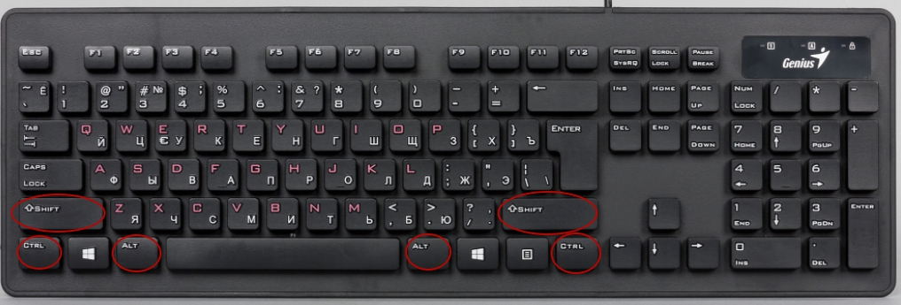 Как на Windows 10 поменять раскладку клавиатуры