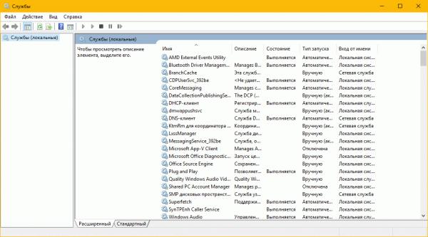 Как настроить автозапуск программ на Windows 10