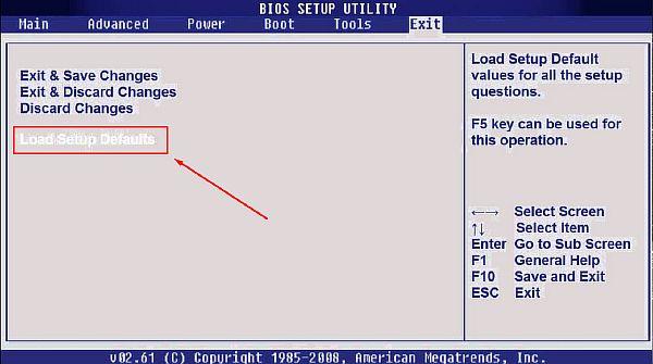Как обнулить БИОС на компьютере или ноутбуке: несколько способов