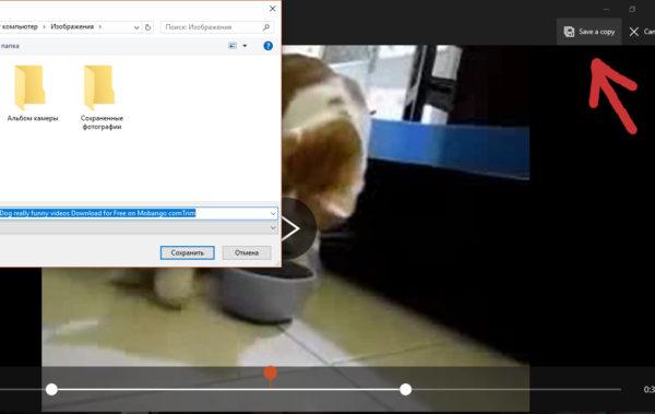 Как обрезать видео на компьютере без программ
