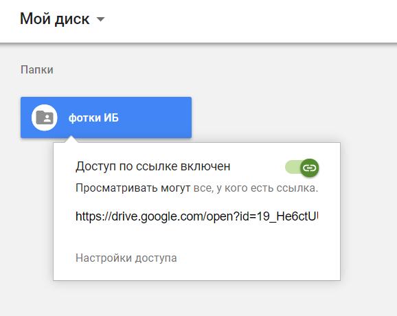 Как отправить по почте файл большого объема