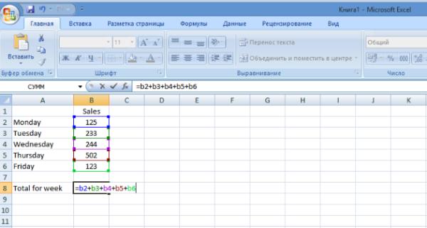 Как посчитать сумму в Excel? Как сложить числа в ячейках?