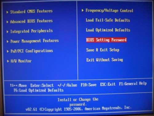 Как поставить пароль на BIOS и пароль на загрузку компьютера.
