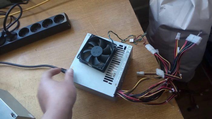 Как проверить блок питания компьютера на работоспособность