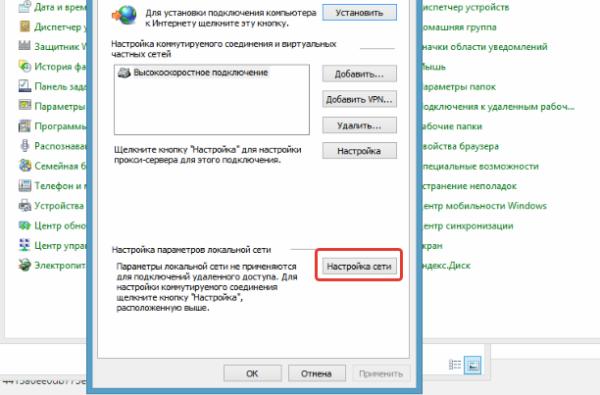 Как проверить браузер на вирусы