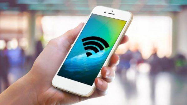 Как раздавать интернет с телефона по Wi-Fi