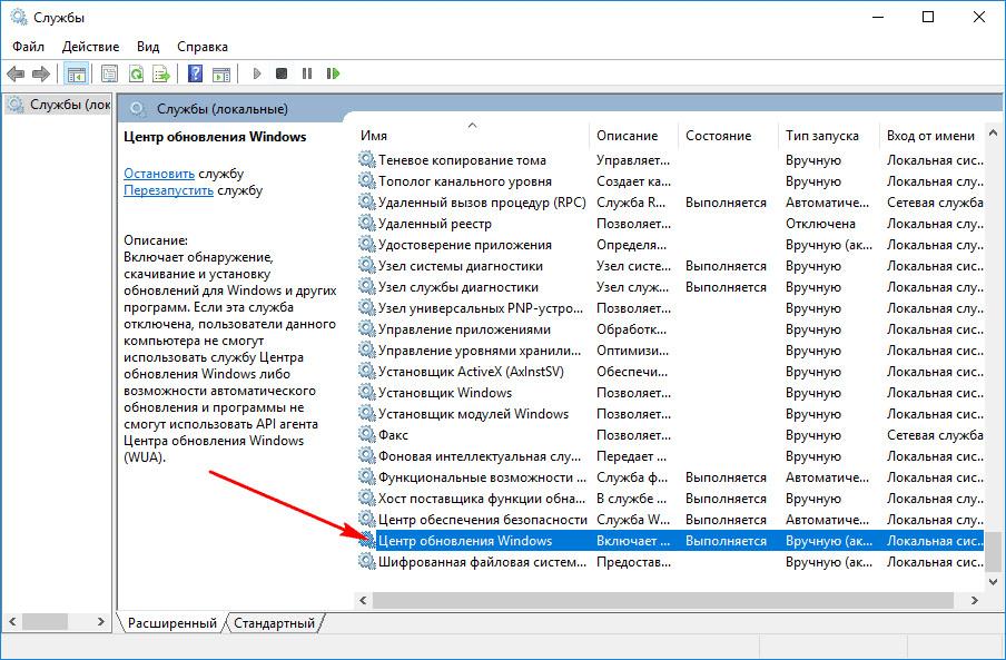 Как решить проблему с активностью процесса System, препятствующую нормальной работе компьютера