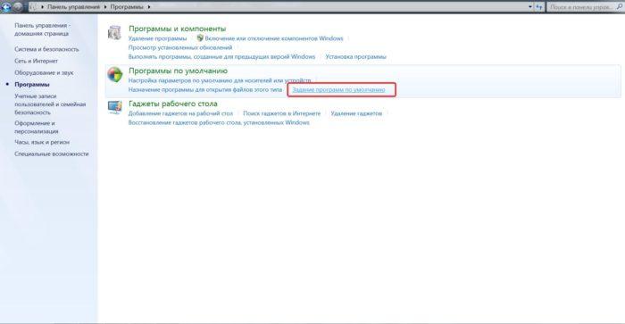 Как сделать Оперу браузером по умолчанию