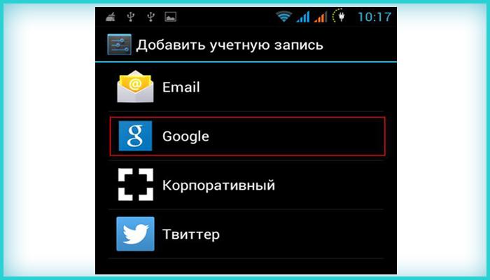 Как синхронизировать контакты с Google на Android