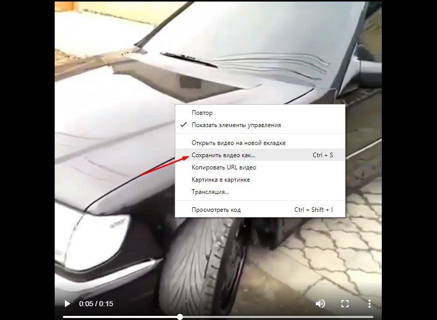 Как скачать видео с Инстаграмма на компьютер