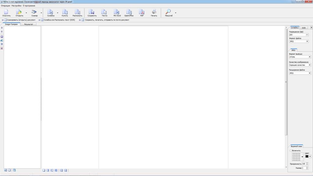 Как сканировать в PDF формате