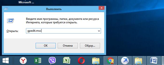 Как снять блокировку с компьютера