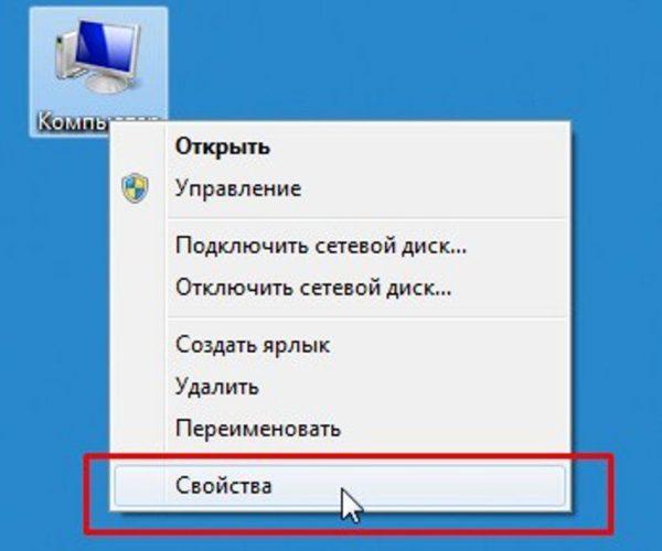 Как создать точку восстановления системы для Windows 7,8 и 10?