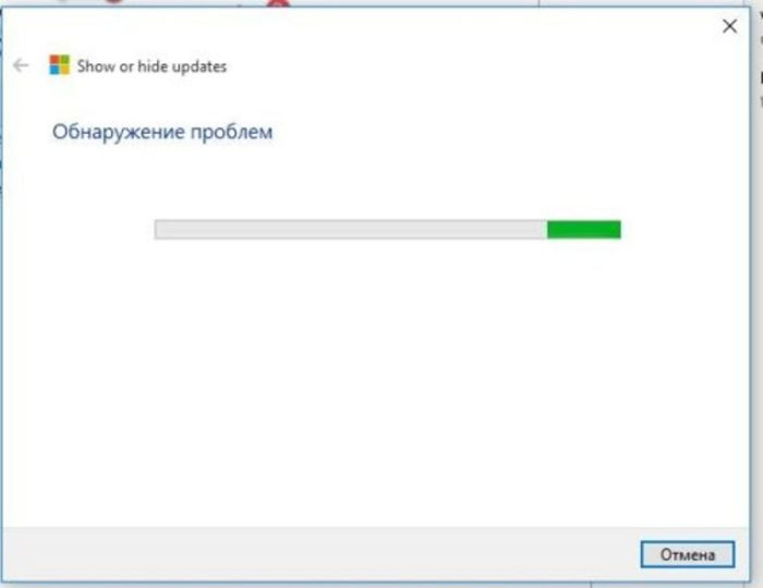 Как убрать активацию Windows 10 с экрана