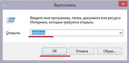 Как убрать пароль при входе в Windows 8