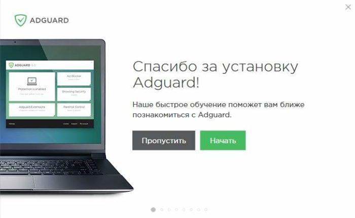 Как убрать рекламу в браузере Яндекс навсегда