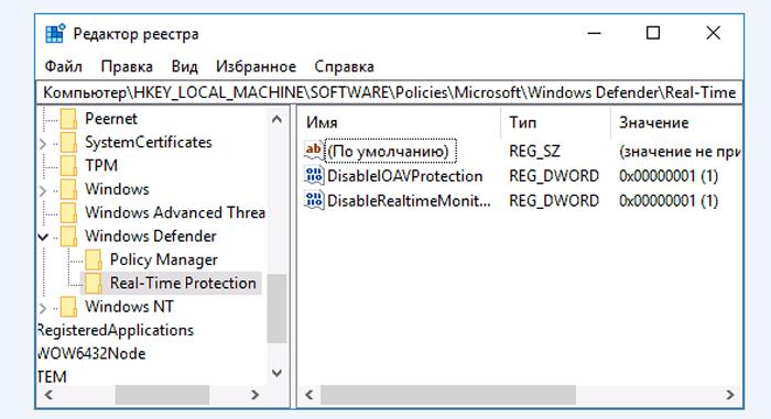 Как убрать значок Защитника Windows из панели задач в Windows 10