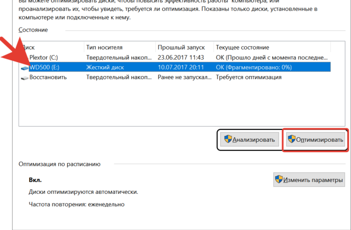 Как удалить NET Framework в Windows 10