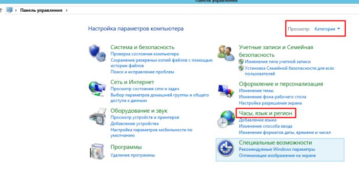 Как удалить язык из языковой панели Windows 10