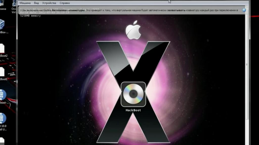 Как установить Мак на Виндовс 10