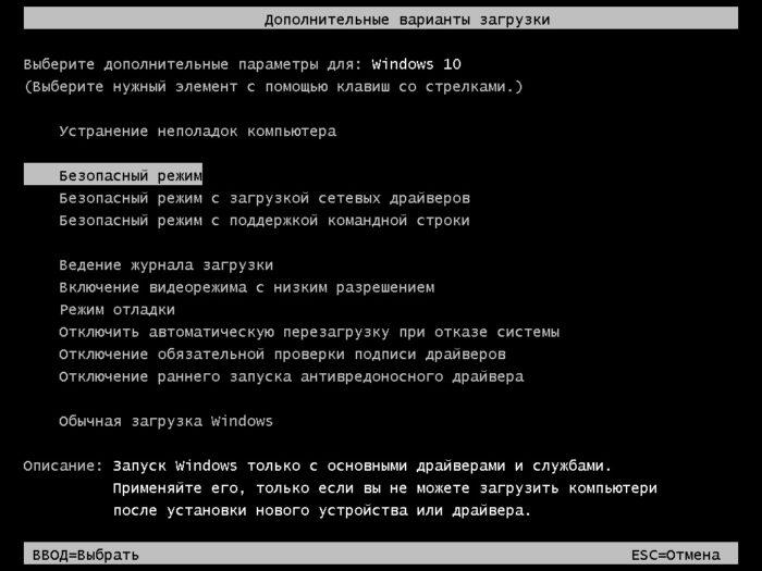 Как узнать пароли, которые вводились на моем компьютере