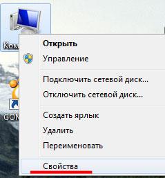 Как узнать разрядность системы: 32 или 64 бита в Windows 7, 8, 10