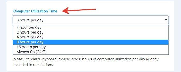 Как узнать сколько потребляет ватт компьютер