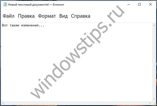 Как в Windows 10 Creators Update (версия 1703, сборка 15063) изменить размер и начертание шрифта (текста), используемого в меню, заголовках окон и значках