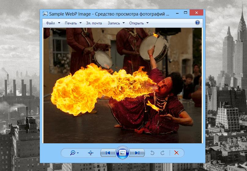 Как в Windows открыть изображения в формате WebP